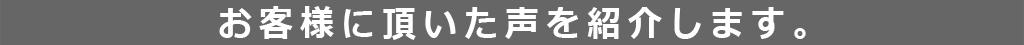 ホームデコ 鳥取 島根  エクステリア カーポート サンルーム ウッドデッキ フェンス 目隠し ストックルーム アルミテラス  歩道 庭 ガーデン 防風スクリーン 花壇 サイクルスタンド