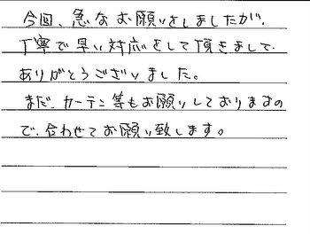 松江 カーポートは家の前面でよく目立ちます。色選びにも注意が必要です。お気軽にご相談ください。